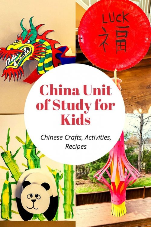 We love learning about new cultures and China is a favorite. Teach your children about China with this Chinese Lesson Plan full of creative and fun ideas for all ages. Included are plenty of free resources from map activities, favorite books about China, a STEM activity with terraced fields, plenty of Chinese crafts including pandas, paper lanterns and paper dragon puppets. Kids will be active during the Chinese acrobatic skills video and might learn a few Chinese phrases in the video (included). Travel around the world in this virtual trip to China. | China unit study for kids | China crafts for kids | China homeschool unit | Chinese crafts | virtual travel | virtual travel around the worlds |#china #homeschool #virtualtravel #travelwithkids